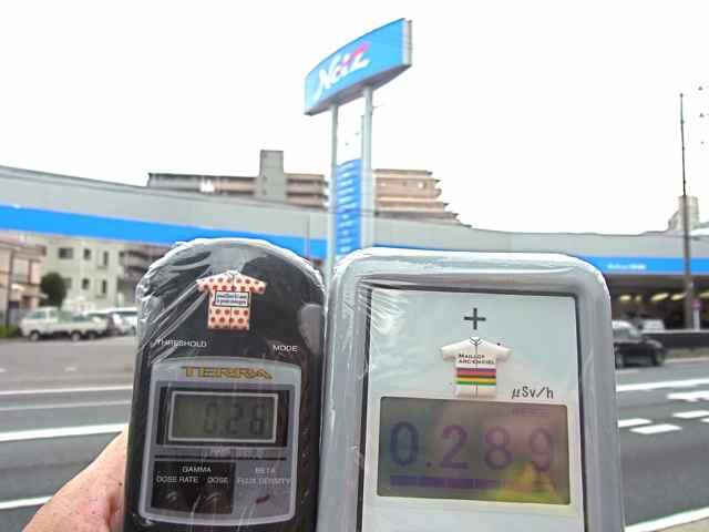 ネッツトヨタ松戸馬橋店0.289 0.26.jpg