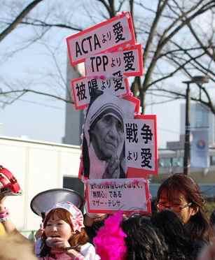 ACTAより、TPPより.jpg