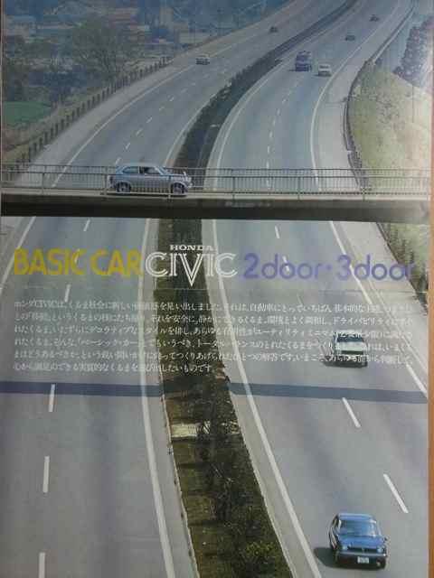 CIVIC 2.jpg
