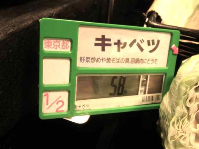 お、東京産.jpg