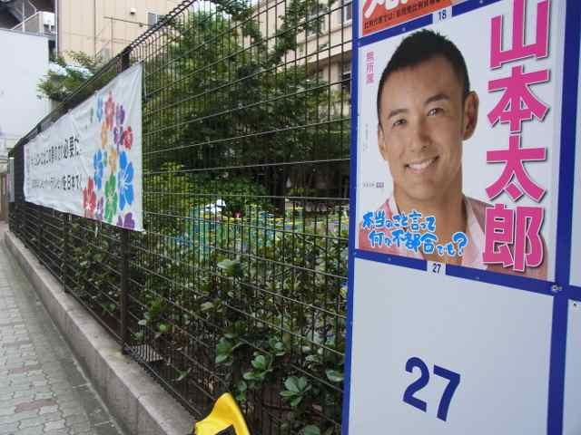 どこの学校にもオリンピック招致の横断幕。もっとやる事あると思うが。.jpg