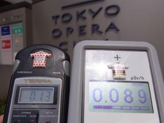オペラシティ0.089 0.13.jpg