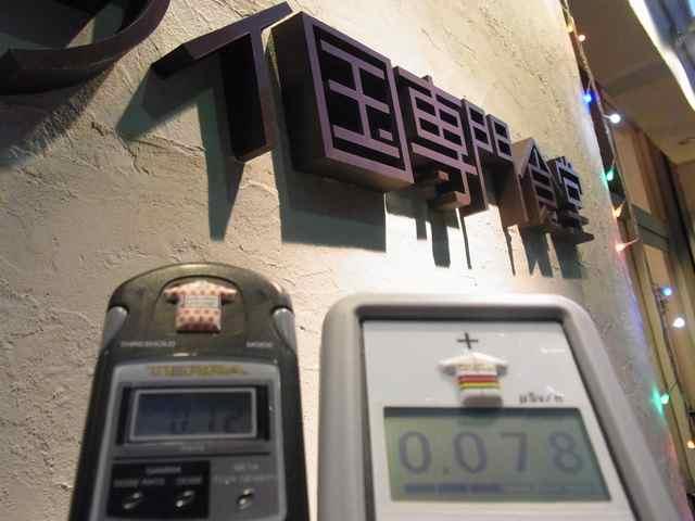 タイ国専門食堂0.12 0.078.jpg