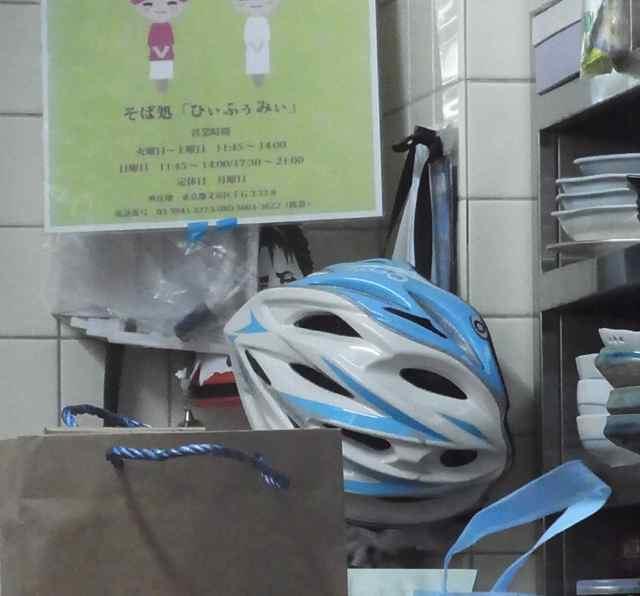 ヘルメット!.jpg