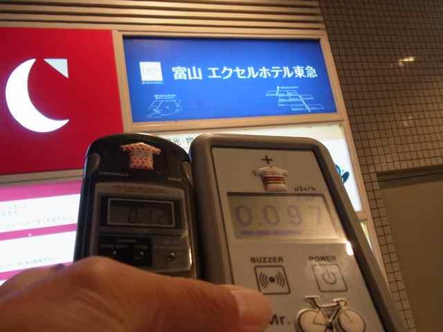 ホテル前0.12 0.097.jpg