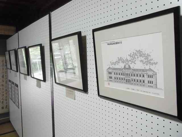 レトロ館原画懐古展1.jpg