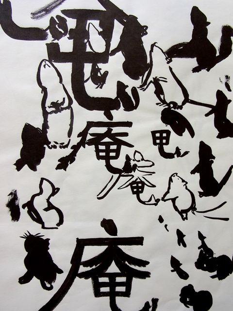 ロゴ用リス絵5.jpg