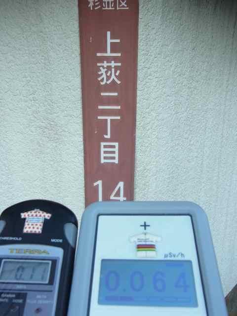 上荻二丁目0.11 0.064.jpg
