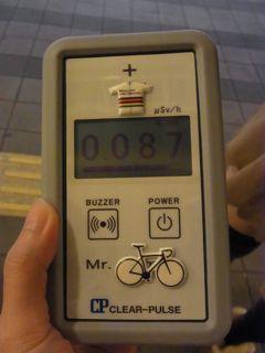 京葉線ホーム0.087.jpg