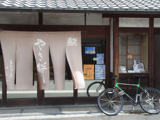 京都ぽた1.jpg