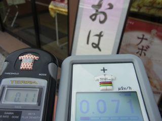 北口商店街0.071 0.11.jpg