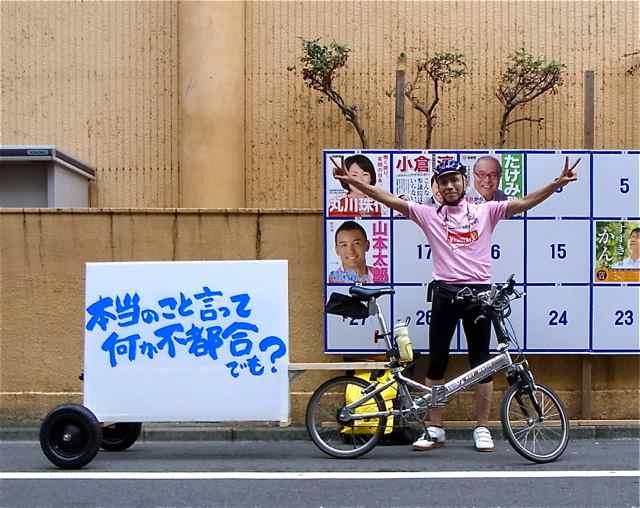 台東区フィニッシュ!.jpg