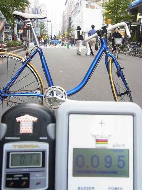 名鉄メルサ横車道0.11 0.095.jpg