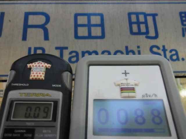 地下鉄出口0.09 0.088.jpg