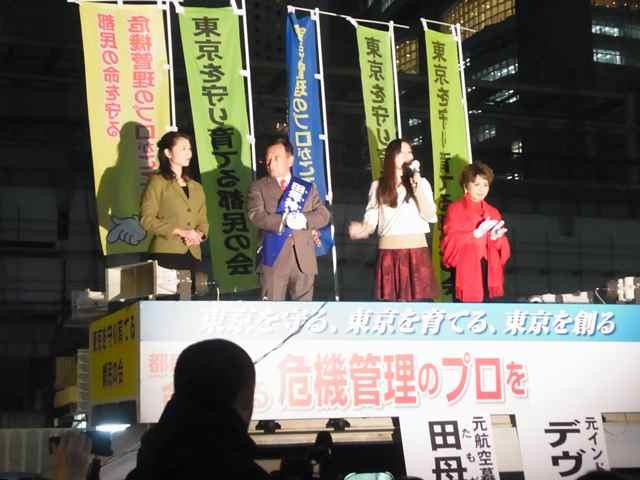 夜、田母神としおさん@新宿駅南口.jpg