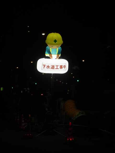 夜空に浮かぶかわいい人形2307.jpg
