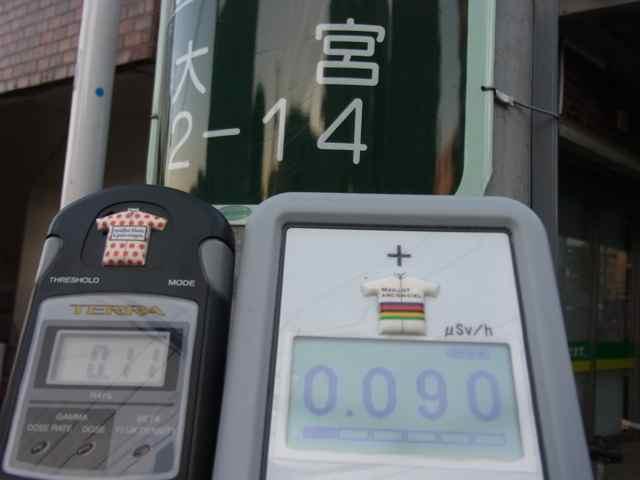 大宮2丁目0.11 0.090.jpg