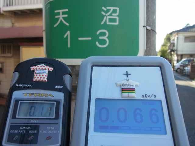 天沼1−3 0.11 0.066.jpg