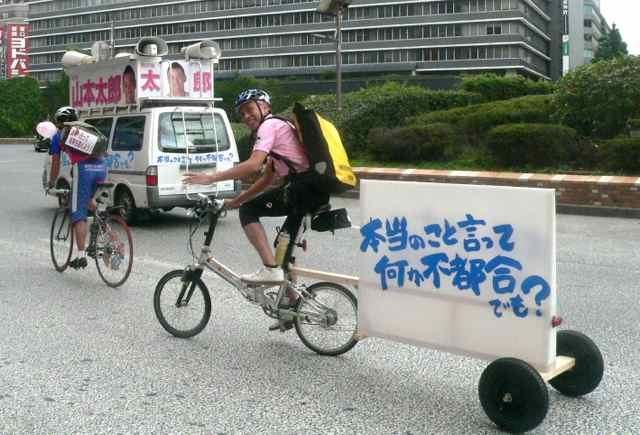 太郎、動く! コンダラも、動く!.jpg