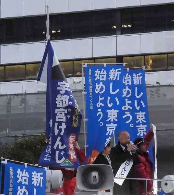 宇都宮けんじさん演説中だが、メインの幟旗の調整中.jpg