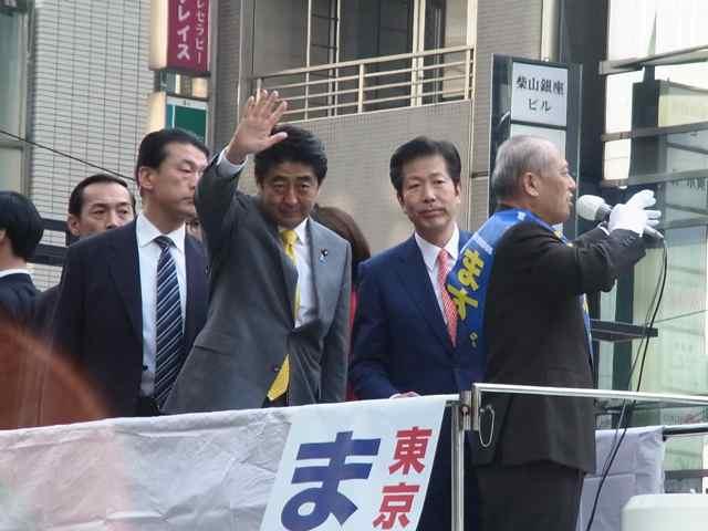 安倍晋三さん+山口那津男さん+舛添要一さん.jpg