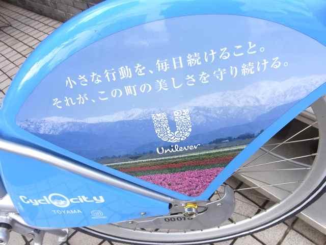富山、いい。.jpg