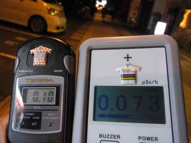 富山市内到着0.10 0.073 これって、永福町?.jpg
