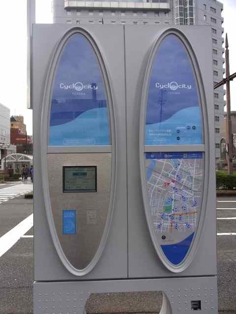 富山駅前で、再び、シクロシティ.jpg