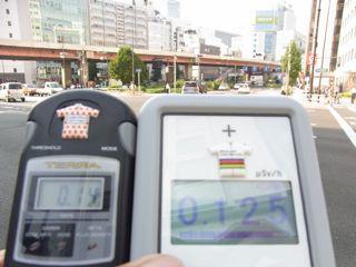 岩本町交差点0.125 0.14.jpg