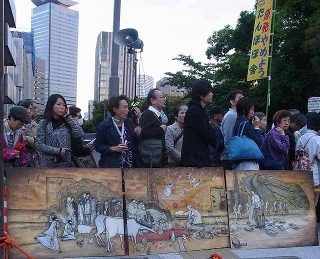 抗議のART.jpg