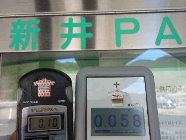 新井PA 0.10 0.058.jpg