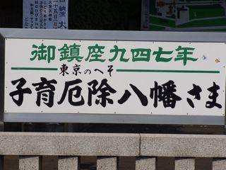 東京のへそ.jpg