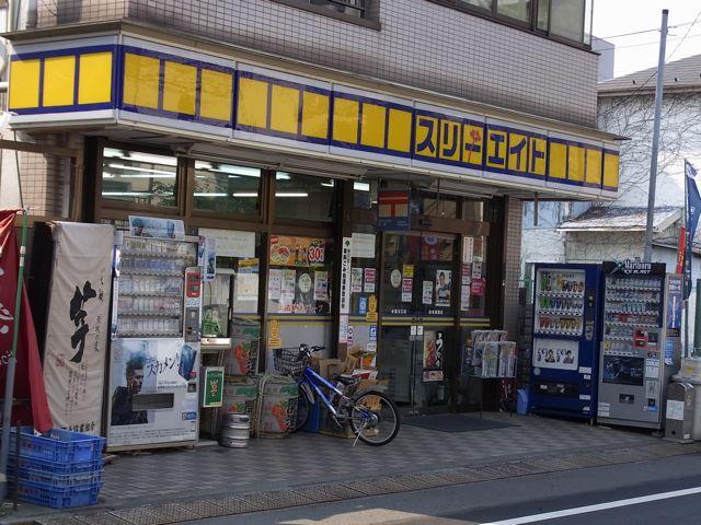 松坂屋.jpg