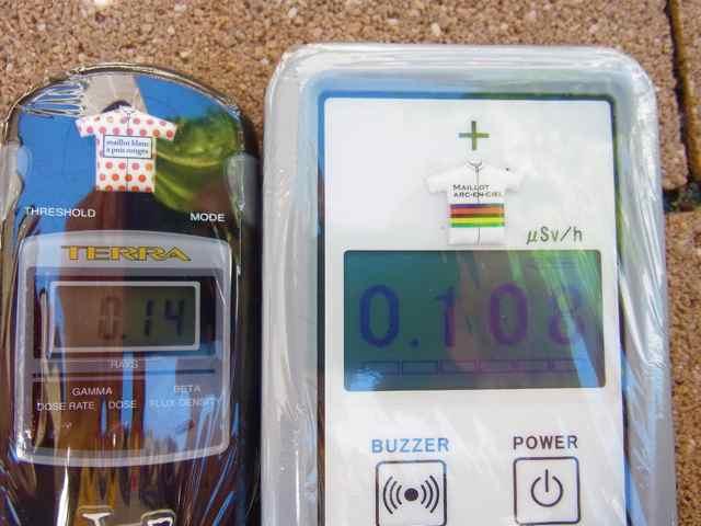永福町地面0.108 0.14.jpg