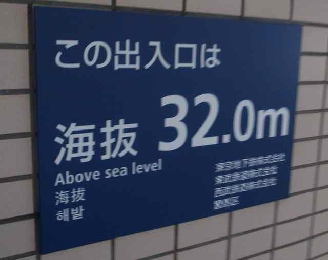 津波でだいじょうぶなのかな、池袋。.jpg