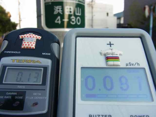 浜田山4丁目0.13 0.087.jpg