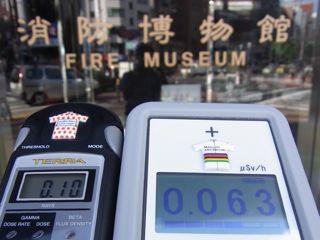 消防博物館前0.10 0.063.jpg