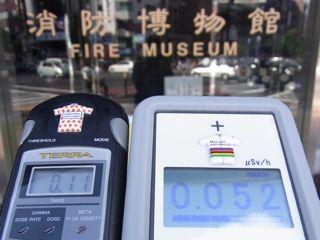 消防博物館前0.11 0.052.jpg