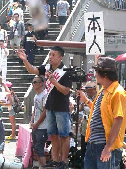 渋谷駅南口山本太郎.jpg