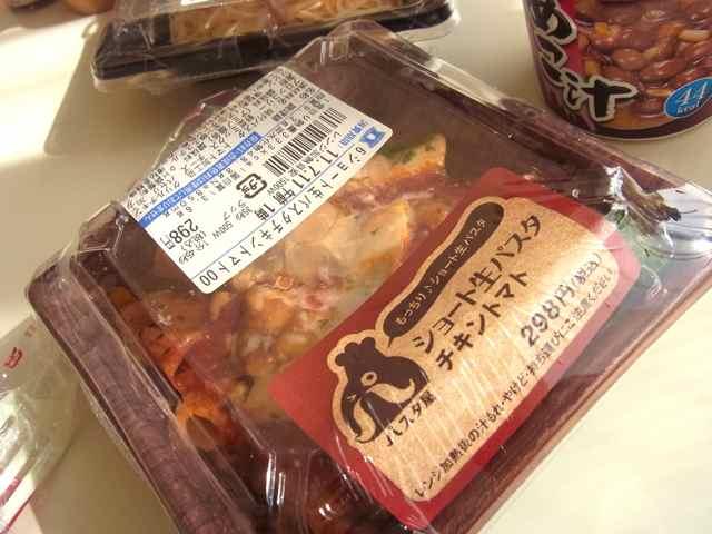 生パスタ.jpg