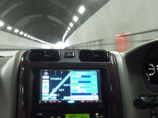 福島西トンネル内.jpg