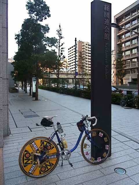 経団連2回目1659.jpg