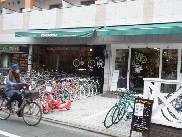 自転車屋1.jpg
