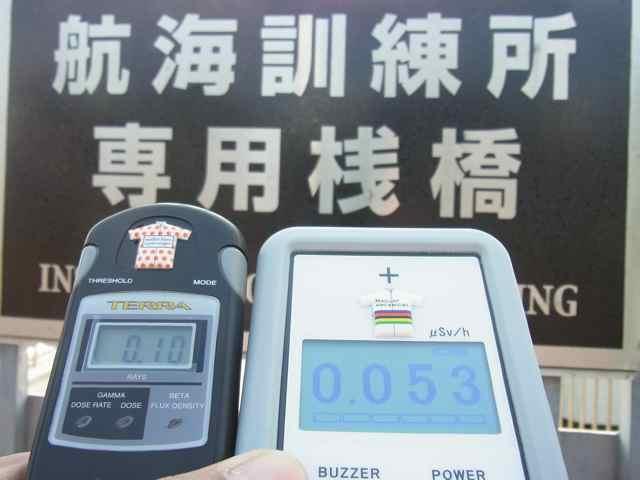 航海訓練所専用桟橋前0.10 0.053.jpg