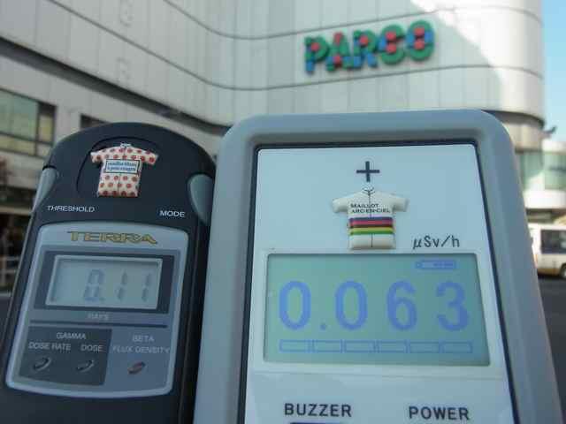 調布駅PARCO前0.11 0.063jpg.jpg