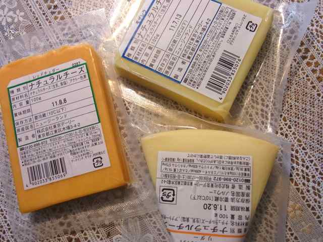 輸入チーズ.jpg