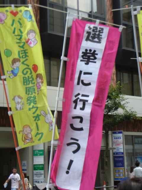 選挙に行こう!.jpg
