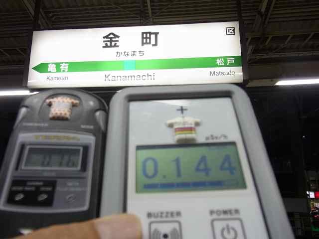 金町駅0.16 0.144.jpg