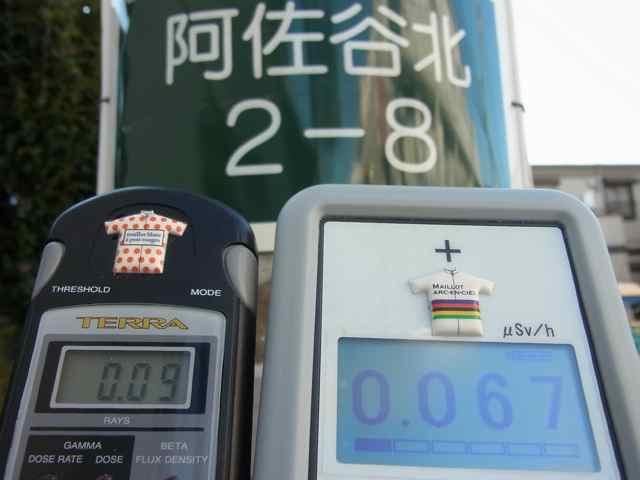 阿佐ヶ谷きた2−8 0.09 0.067.jpg
