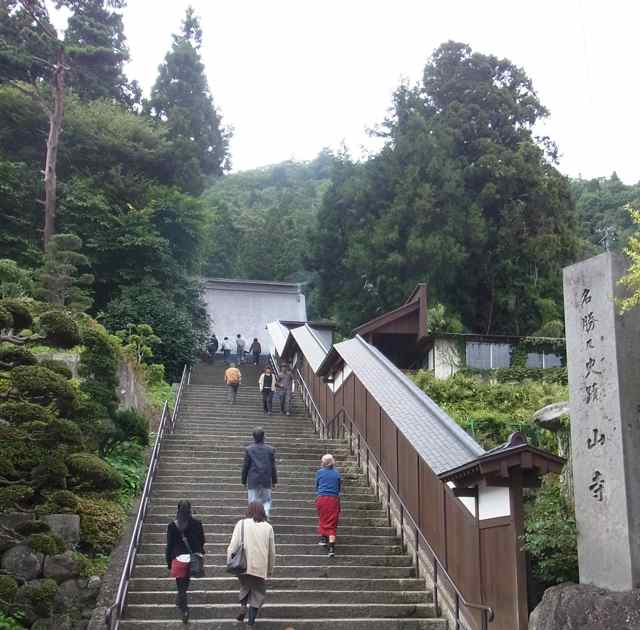 雨上がりの山寺.jpg